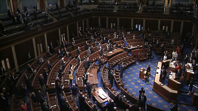 (צילום: AP, House Television)