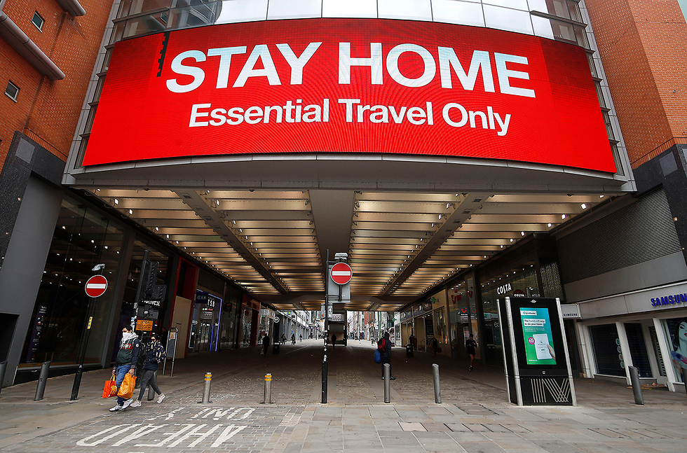נגיף קורונה בריטניה אנגליה מנצ'סטר שלט חוצות תישארו בבית (צילום: AP)