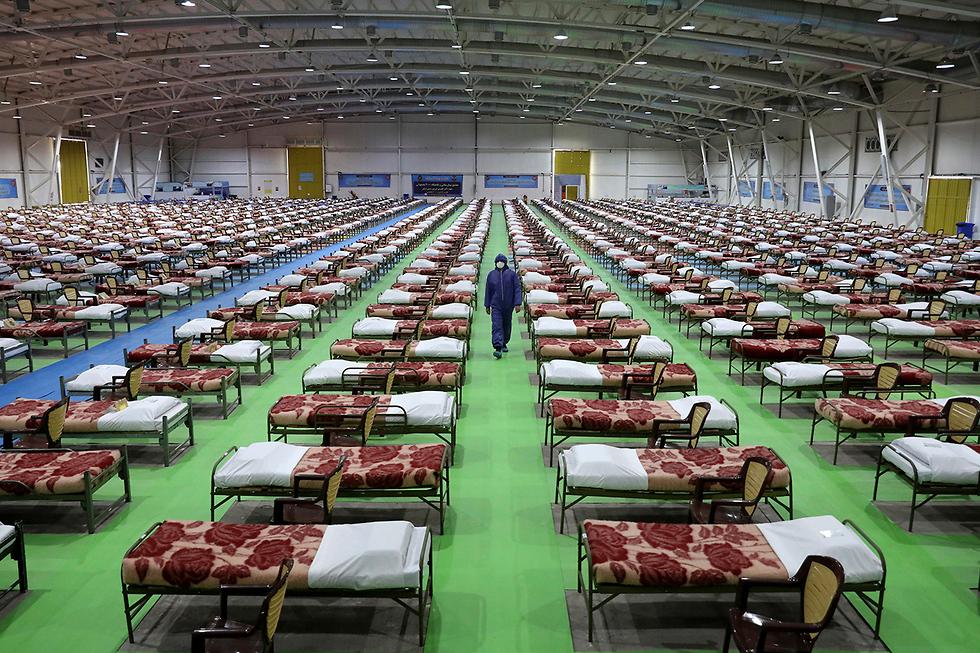 נגיף קורונה איראן טהרן בית חולים שדה 2,000 מיטות (צילום: AP)