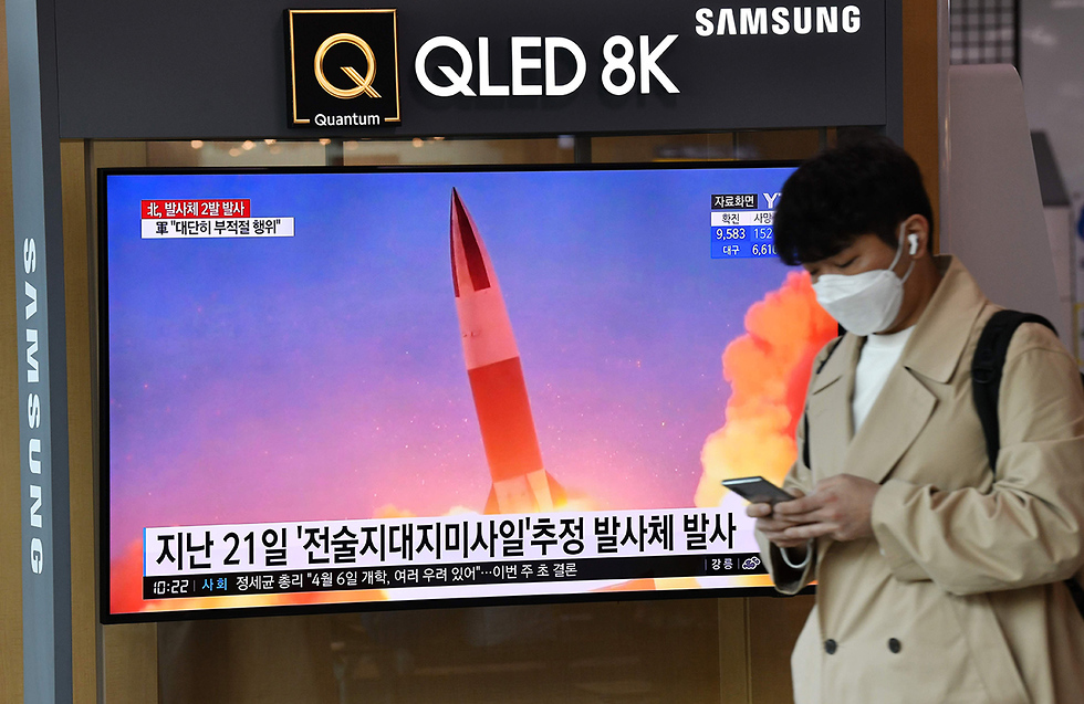 דרום קוריאה סיאול שיגור צפון קוריאני נגיף הקורונה מדינות בלי קורונה (צילום: AFP)