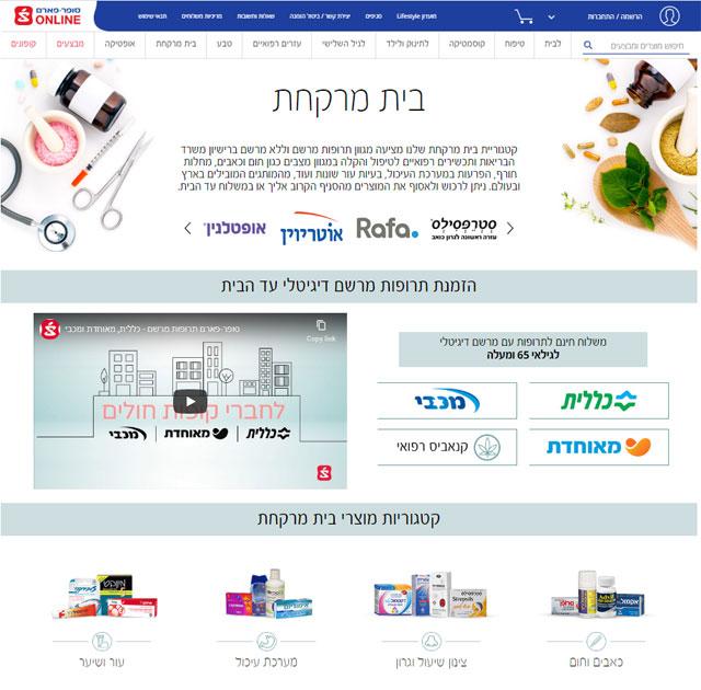 """Категория аптечных товаров на сайте """"Суперфарма"""". Фото: снимок с экрана"""