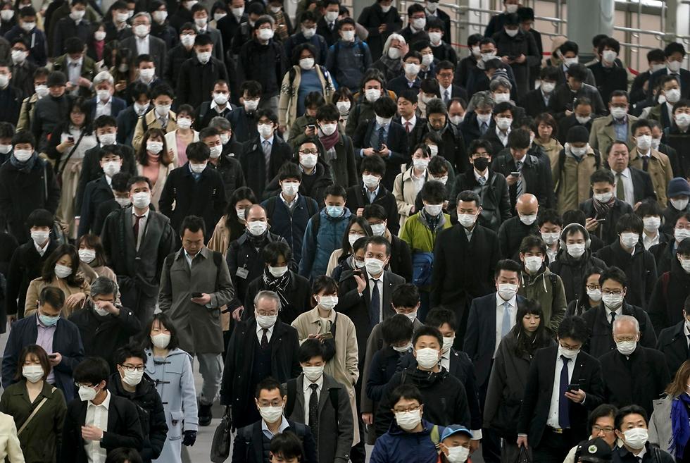 נגיף קורונה יפן טוקיו (צילום: EPA)