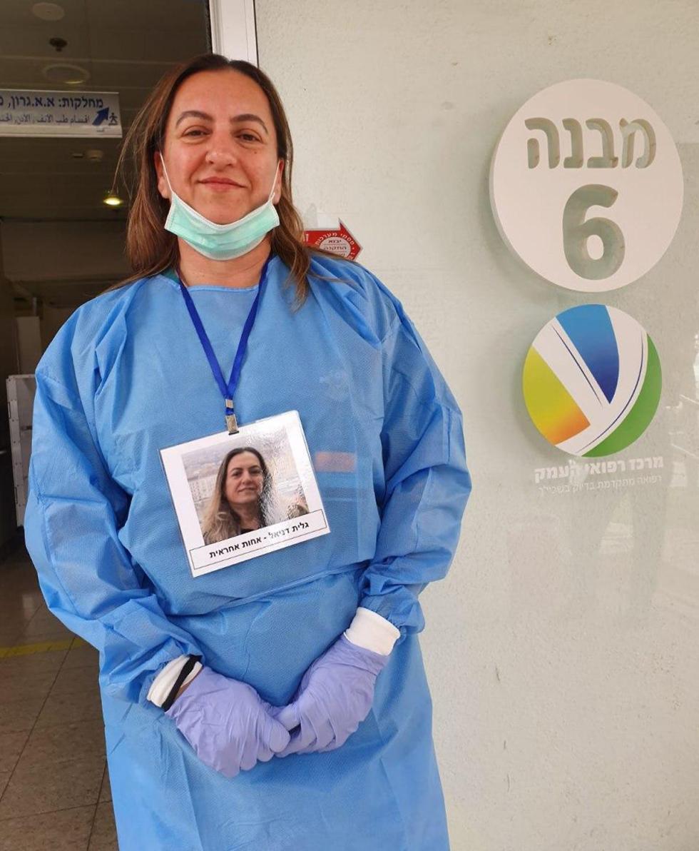 לית דניאל (צילום: דוברות בית חולים העמק)