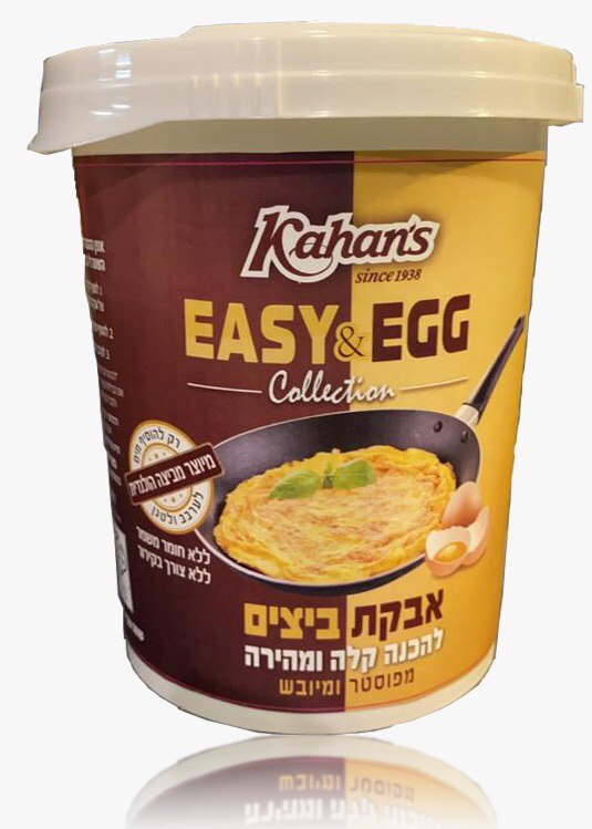 אבקת ביצים ()