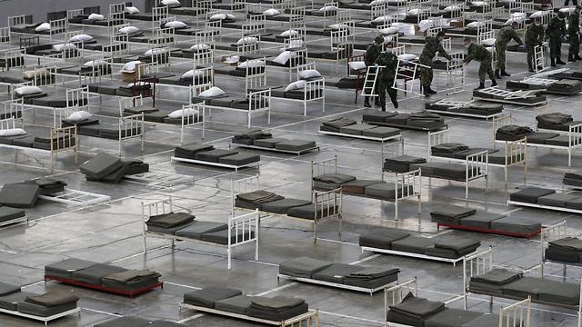 סרביה בית חולים שדה בלגרד נגיף קורונה (צילום: AP)