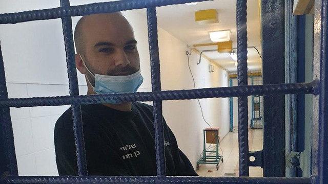 שלומי בן חמו, סוהר בכלא צלמון (צילום: דוברות שב