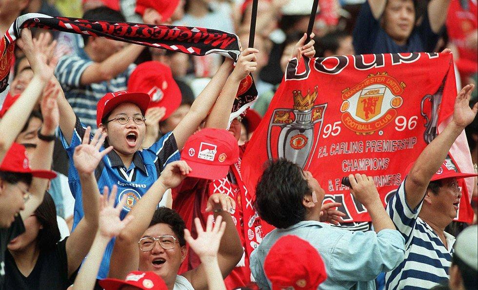 אוהדי מנצ'סטר יונייטד בסין (צילום: AP)