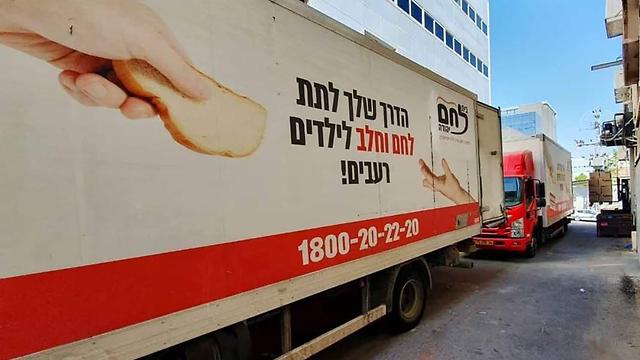 חלוקת מזון בעמותת בית לחם יהודה בבני ברק ()