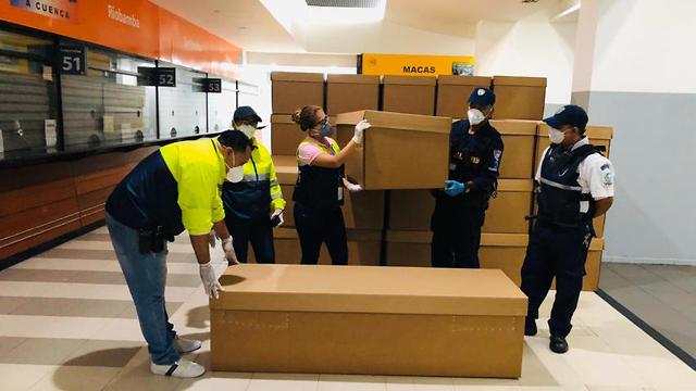 (צילום: AFP, GUAYAQUIL MAYOR'S OFFICE)
