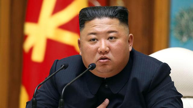 (צילום: AFP, KCNA VIA KNS)