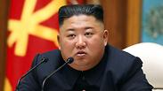 צילום: AFP, KCNA VIA KNS