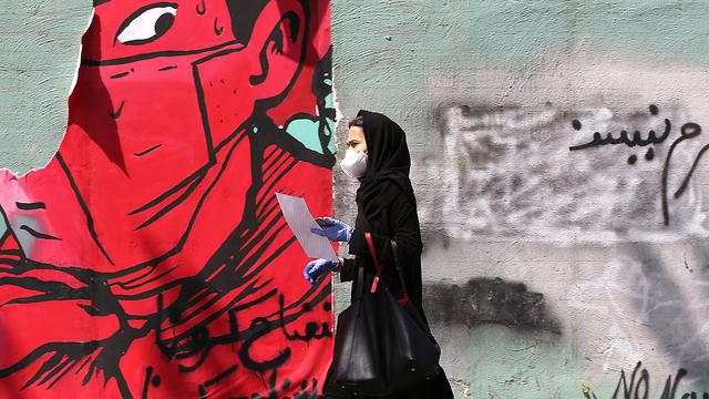 נגיף קורונה איראן טהרן (צילום: AFP)