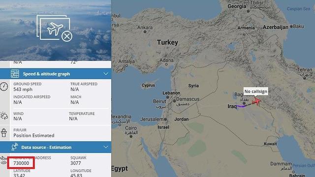 מפת המטוס האירני מעל עיראק ()