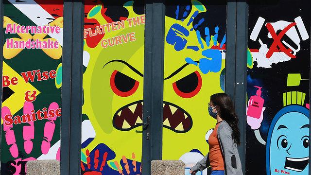 נגיף קורונה דרום אפריקה קייפ טאון (צילום: AP)