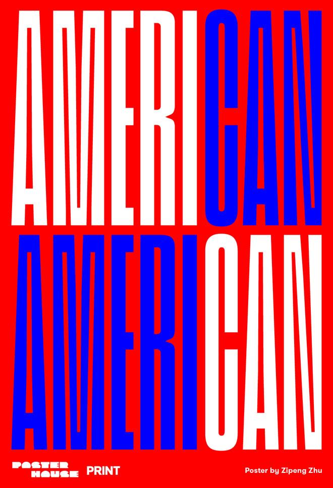 אמריקאי יכול, אמריקאית יכולה (Courtesy of Poster House and Times Square Arts)