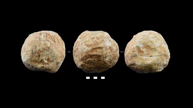 כדורי אבן תעלומה מערת קסם ()