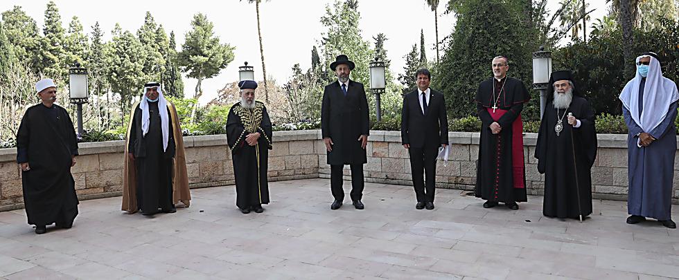 הרבנים הראשיים ומנהיגי הדתות בישראל התכנסו בירושלים  (צילום: נעם ריבקין פנטון)