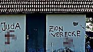 AfD Watch Heidelberg
