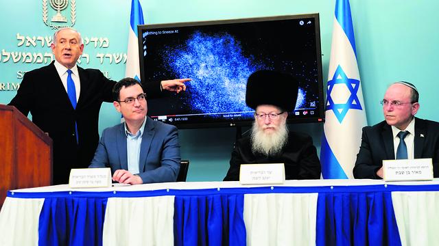משה בר סימן טוב עם נתניהו וליצמן באחד מתדרוכי הקורונה (צילום: שלו שלום)