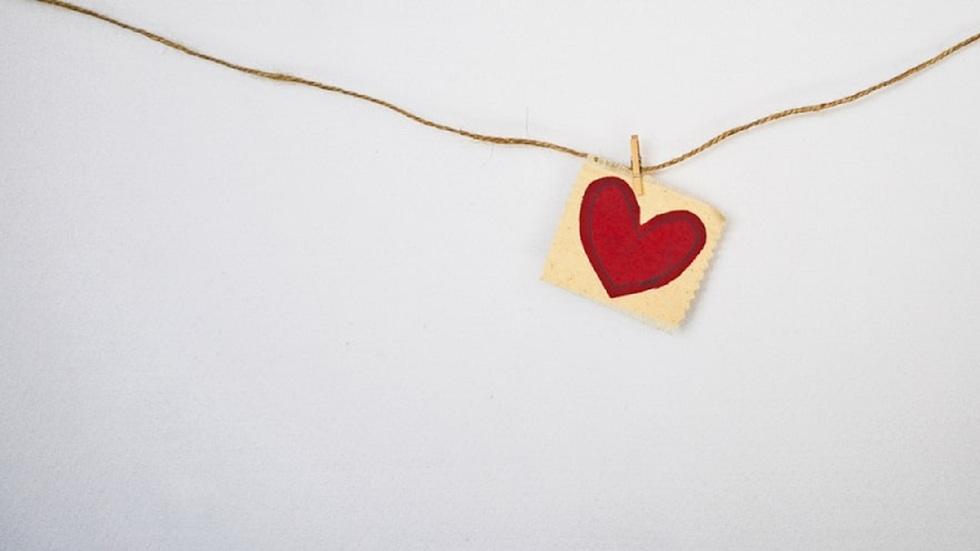 לב תלוי על חוט ()