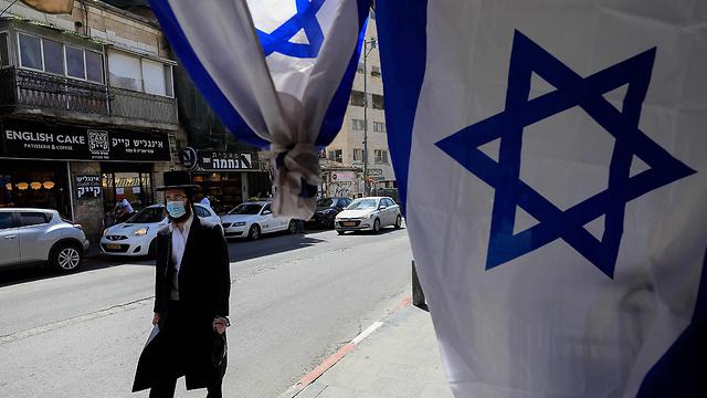 ירושלים (צילום: AFP)
