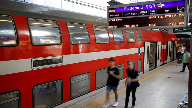 תחנת רכבת נתב