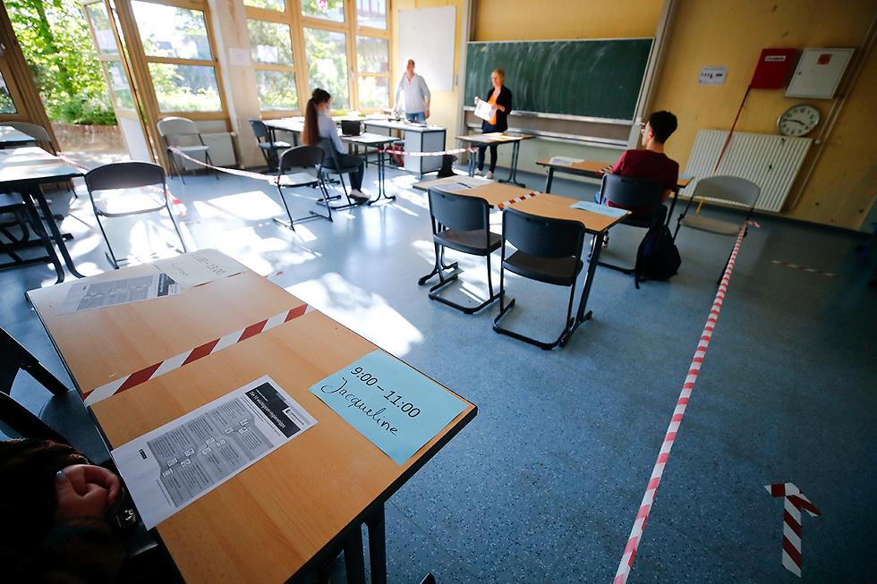 תלמידים מורים בית ספר תיכון פרייהר-ווום-שטיין בון גרמניה קורונה (צילום: רויטרס)