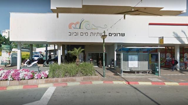 מי שרונים (צילום: google street view)