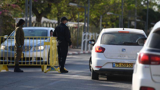 סגר שכונות בנתיבות (צילום: דוברות המשטרה )
