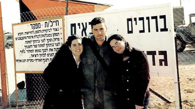 בני אברהם שנחטף בהר דב ואחיותיו ()