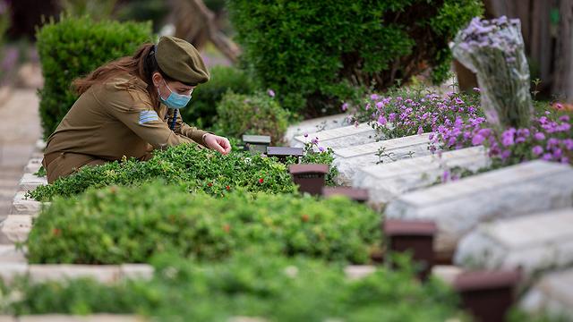 יום הזיכרון קריית שאול תל אביב (צילום: AP)