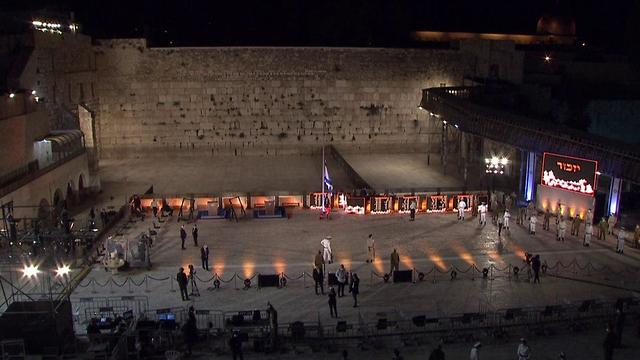 טקס יום הזיכרון הממלכתי לחללי מערכות ישראל ברחבת הכותל בירושלים (צילום: סנטרל הפקות)