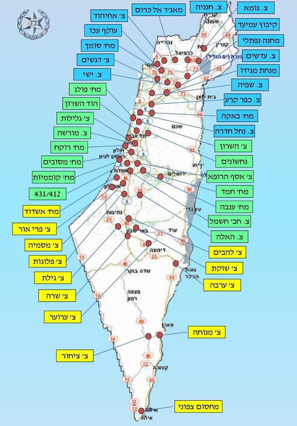 מפת פריסת המחסומים ברחבי הארץ לקראת סגר יום העצמאות (באדיבות דוברות המשטרה)