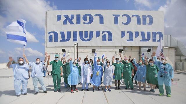 בית חולים מעייני הישועה בבני ברק (צילום: יגאל סלבין)