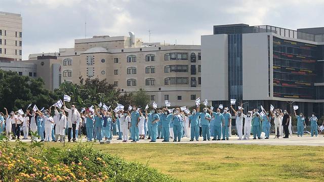 בית חולים וולפסון  (צילום: דגנית בן ניסן)