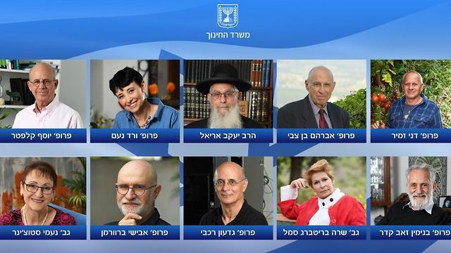 זוכי פרס ישראל 2020 (באדיבות משרד החינוך)
