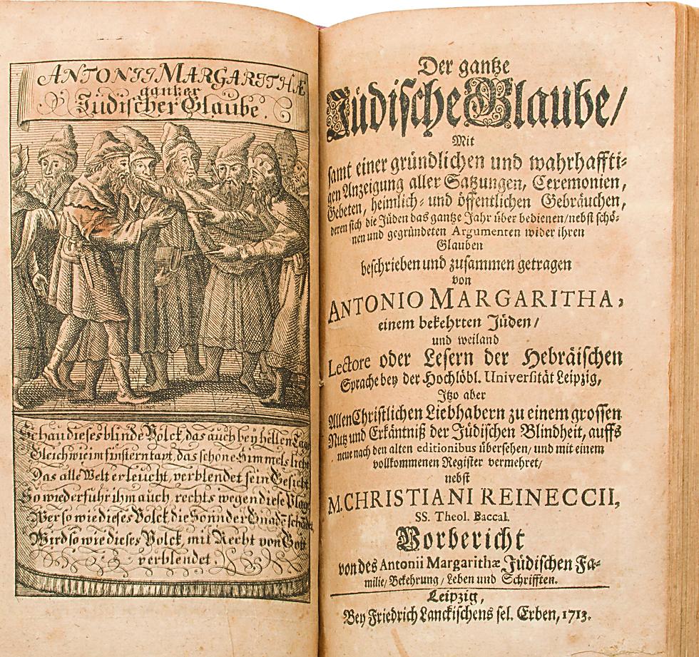 הספר בו הופיעו התפילין המגדליות (בית המכירות הפומביות קדם, ירושלים)