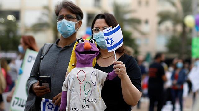 מחאת גננות בתל אביב (צילום: רויטרס)