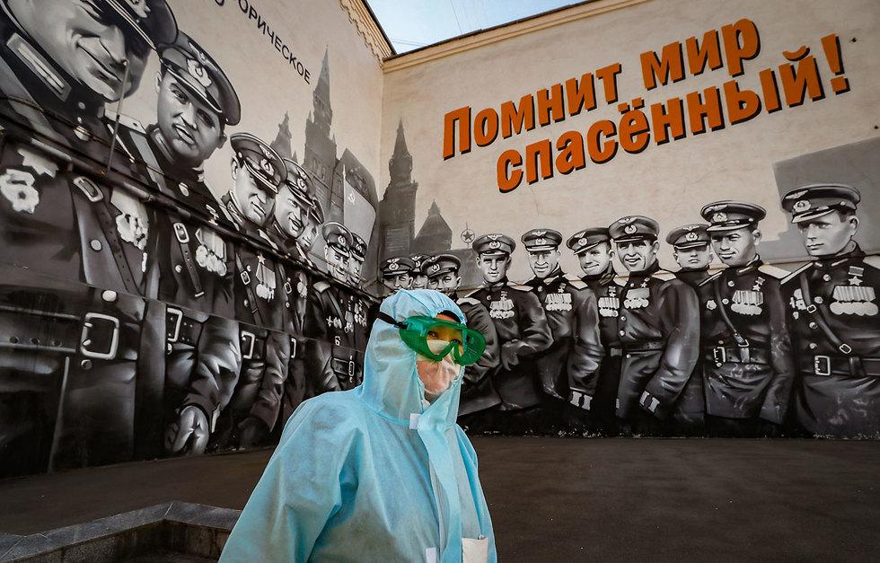 """פוטין עומד ליפול ברוסיה-שיא חולים ברוסיה, """"רבע מיליון נדבקו במוסקבה 994360801000100980627no"""