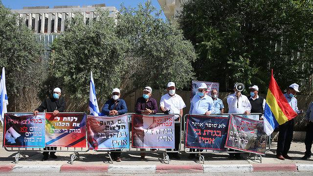 """הדרוזים הפגינו בירושלים: """"נתניהו, בגדת בנו 99446950100185640360no"""