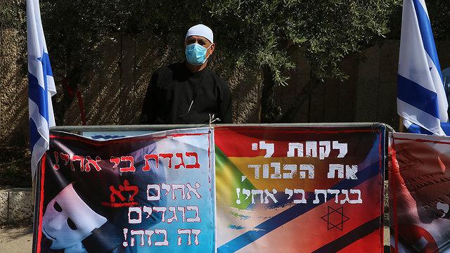 """הדרוזים הפגינו בירושלים: """"נתניהו, בגדת בנו 99446960991196640360no"""