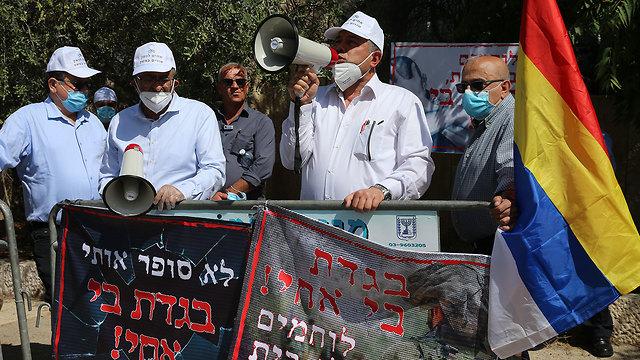 """הדרוזים הפגינו בירושלים: """"נתניהו, בגדת בנו 99446970100690640360no"""