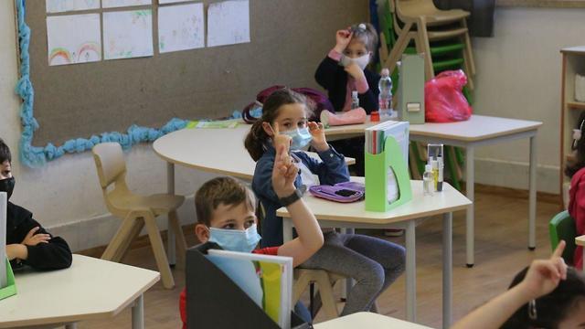 חזרה ללימודים בבית הספר גבריאלי בתל אביב (צילום: מוטי קמחי)