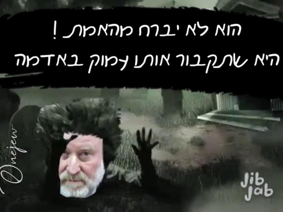 סרטון הסתה נגד אביחי מנדלבליט (מתוך פייסבוק)