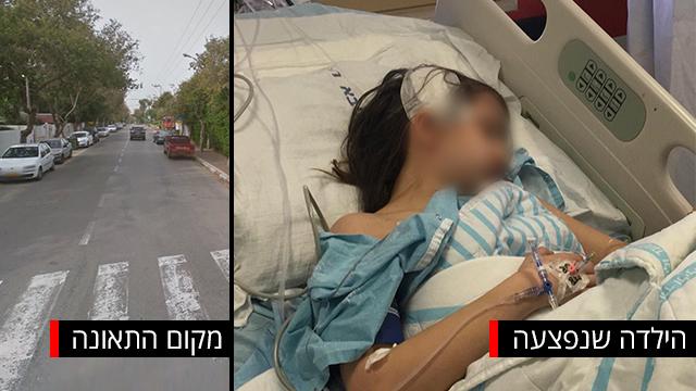 ליאן בת 12 תאונה תאונת פגע וברח קטנוע אופנוע רחוב הנשיא קריית אונו  (באדיבות המשפחה)