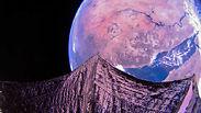 צילום: האגודה הפלנטרית