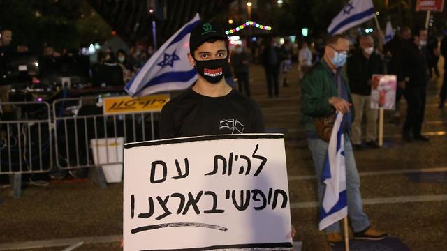 הפגנה של התנועה לאיכות השלטון בכיכר רבין (צילום: מוטי קמחי )