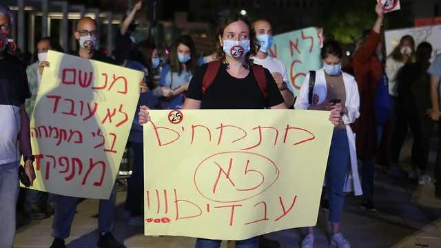 הפגנת מתמחים בכיכר הבימה בתל אביב (צילום: תומי הרפז )