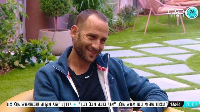 ניר אבישי כהן  ()