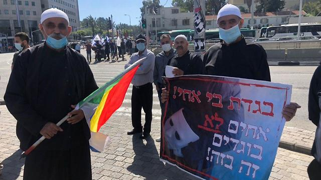 הפגנה של דרוזים וצ'רקסים בקריית הממשלה בתל אביב על הפסקת התקציבים מהממשלה (צילום: נדב אבס)